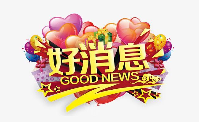 好消息,常州京城皮肤病医院开通网上预约挂号服务!