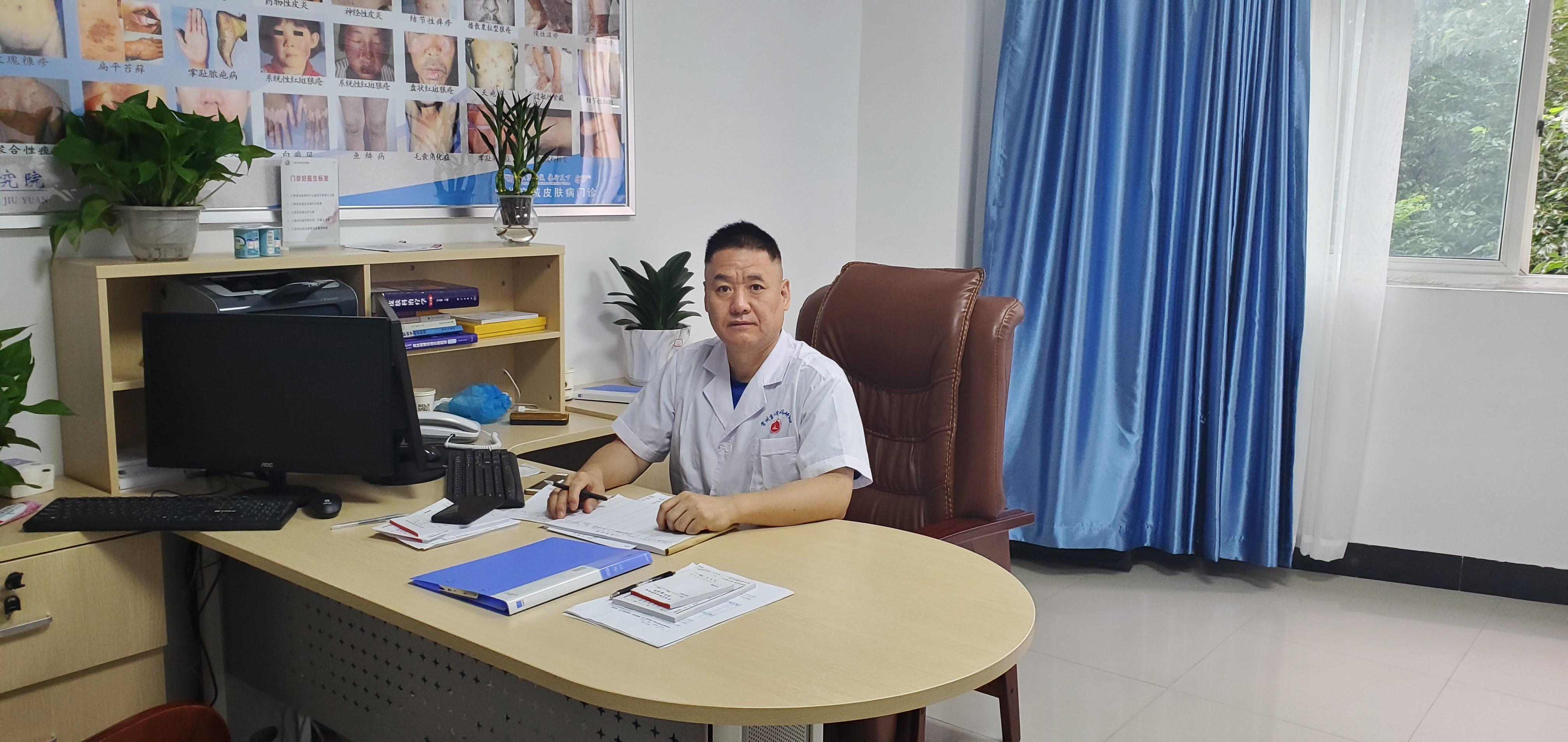 赵明杰——京城主治医师